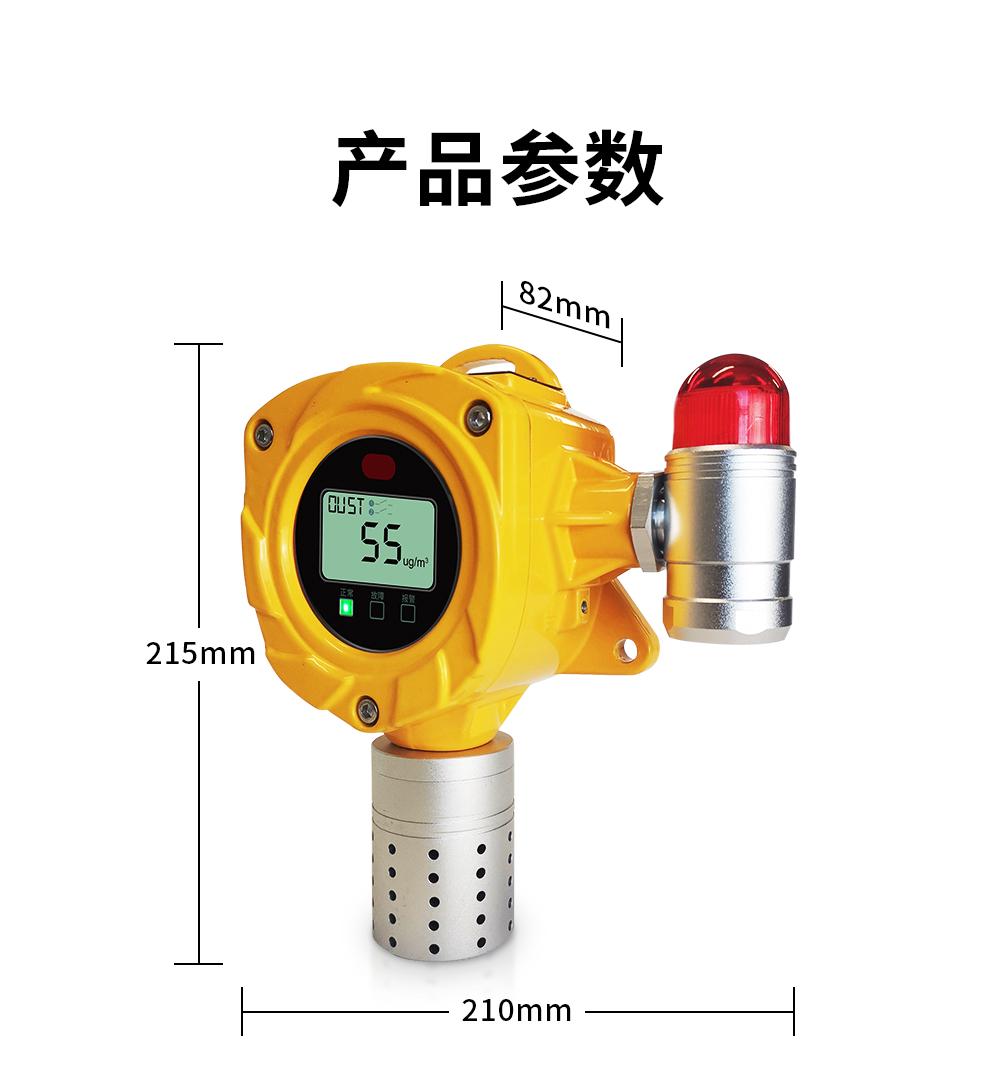 工业粉尘浓度检测仪_09.jpg